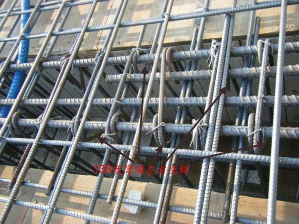 100116-三樓頂板鋼筋及水電作業03