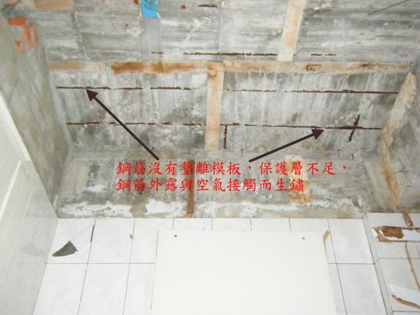 100116-三樓頂板鋼筋及水電作業10