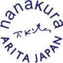 Arita_nanakura_Hana