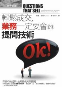 QB1103