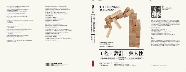 COVER FA-2