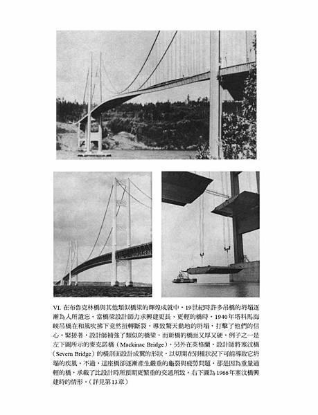 8頁附圖-6