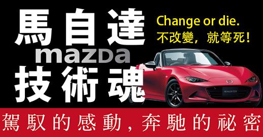 Mazda_B