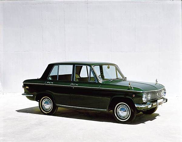 1963_Familia
