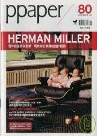 ppaper No.80---Herman Miller.jpg