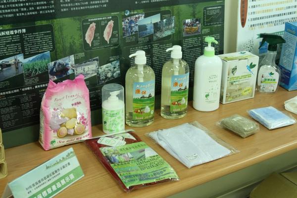 4-10環保產品展示區.bmp