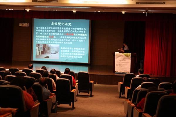 0415-高苑科技大學林傳賢教授-高雄市企業碳風險評析與因應1.bmp