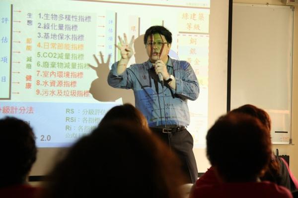 4-8樹德科技大學建築與環境研究所 李彥頤教授-建築節能整合與建築應用3.bmp
