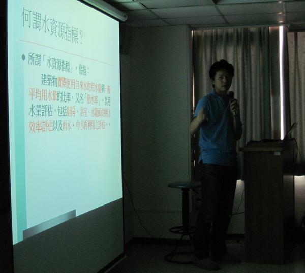 3-8樹德科大助理教授林兆群建築師事務所主持人 林兆群教授-綠建築.bmp
