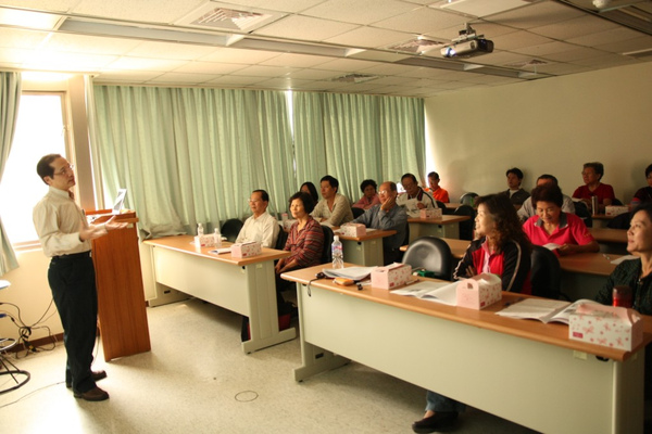 4-3屏東科技大學木材科學與設計系 林芳銘教授-綠設計與綠生活3.bmp