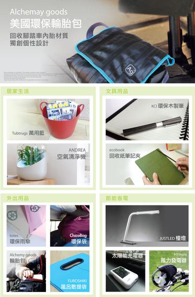 MainPage-061610.jpg
