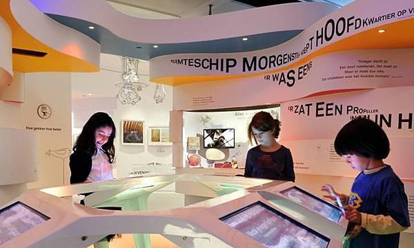 Platvorm-Papiria-Childrens-Book-Museum4.jpg
