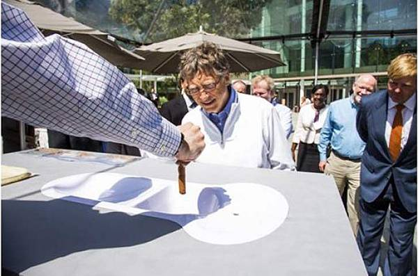 Bill-Gates-Solar-Toilet