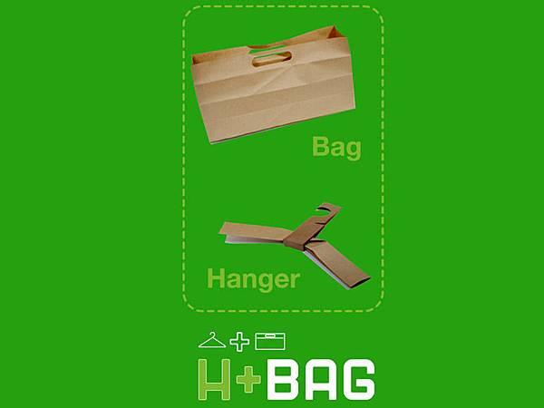 hyo-jun-jeon-h-plus-bag-hanger-3