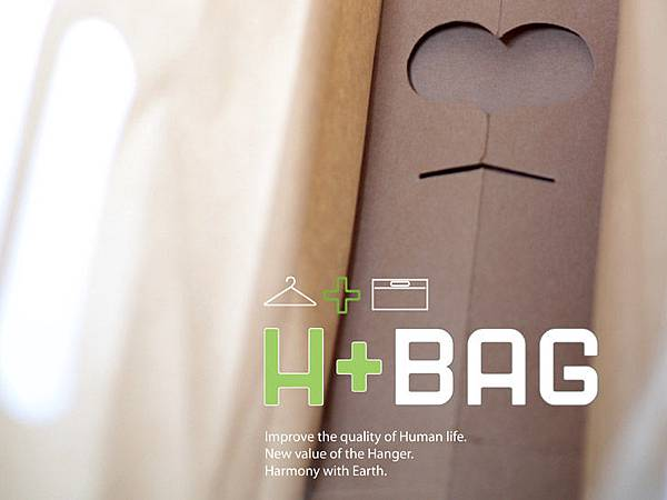 hyo-jun-jeon-h-plus-bag-hanger-5