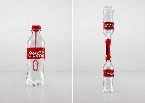 coca-cola-2nd-life-designboom02.jpg