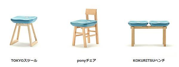 tokyo-national-stadium-seating.jpg