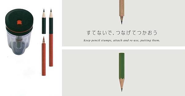 tsunago-FB.jpg