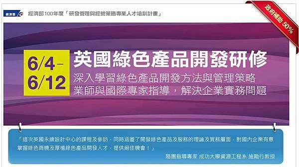 MWSnap074 2011-05-12, 14_55_45.jpg