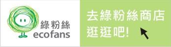 PChome_store_logo.jpg
