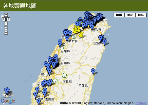 MWSnap 2010-03-19, 20_17_48.jpg