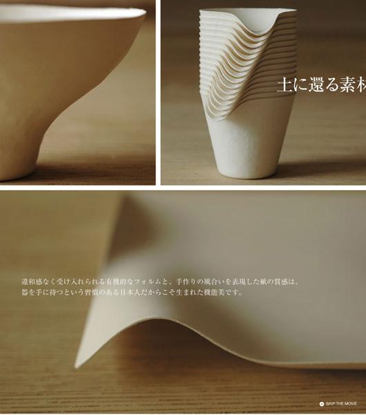 09-0709-wasara3.jpg