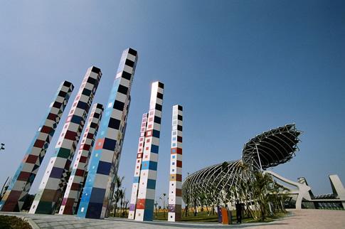 solar-stadium.jpg