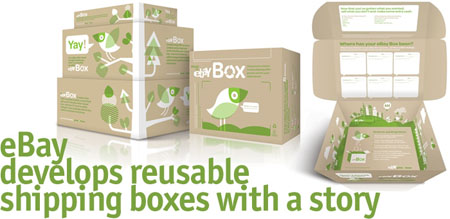 ebay-eco-box1.jpg