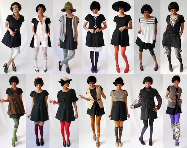 uniform-project (1).jpg