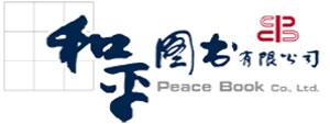 和平LOGO.jpg