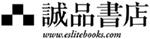 誠品書店logo.jpg