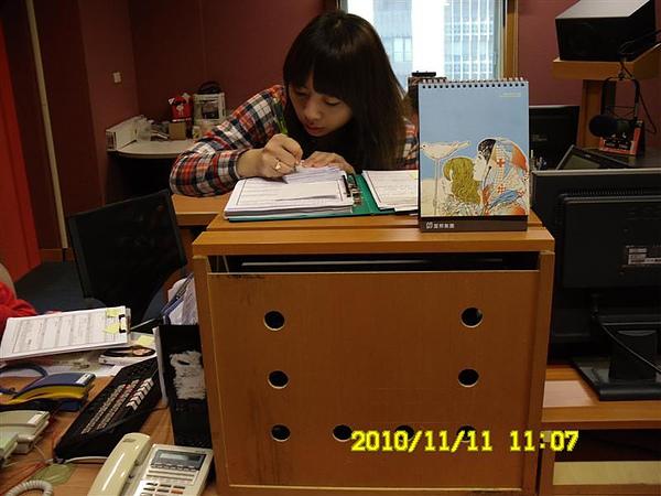 20101111中廣-幸福好時光-老夫子 (10) (Medium).JPG
