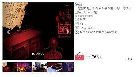 messageImage_1539963761166.jpg