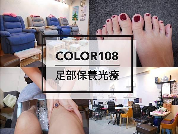 S__9453573.jpg