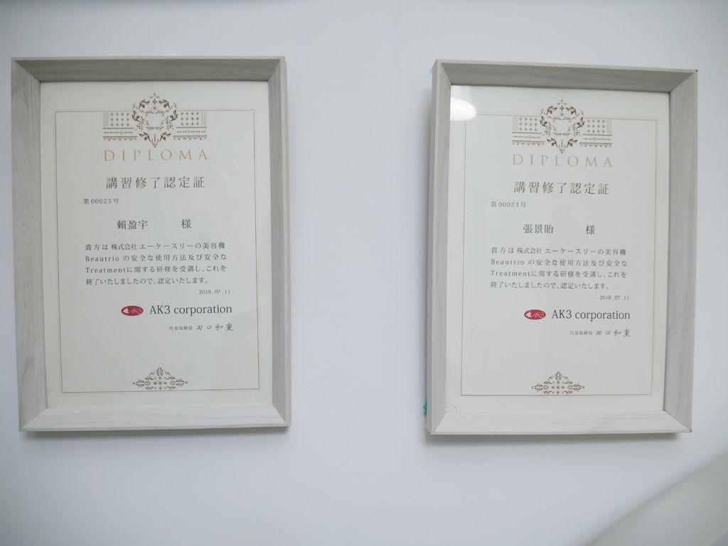 P1380356_1.jpg