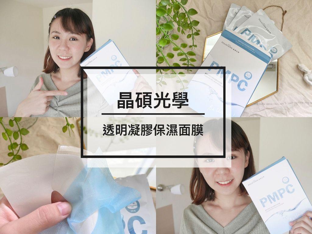 S__20348946.jpg