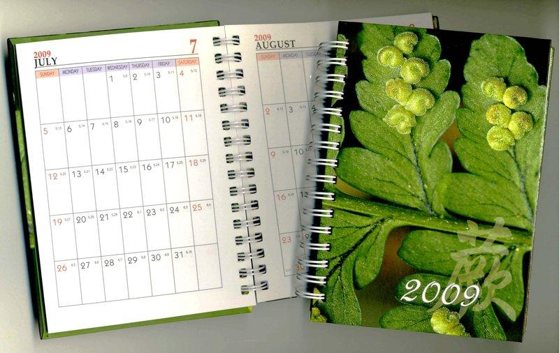 2009行事曆-1