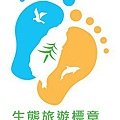 生態旅遊標章第二名