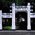 霧社莫那魯道紀念公園-賴鵬智.jpg