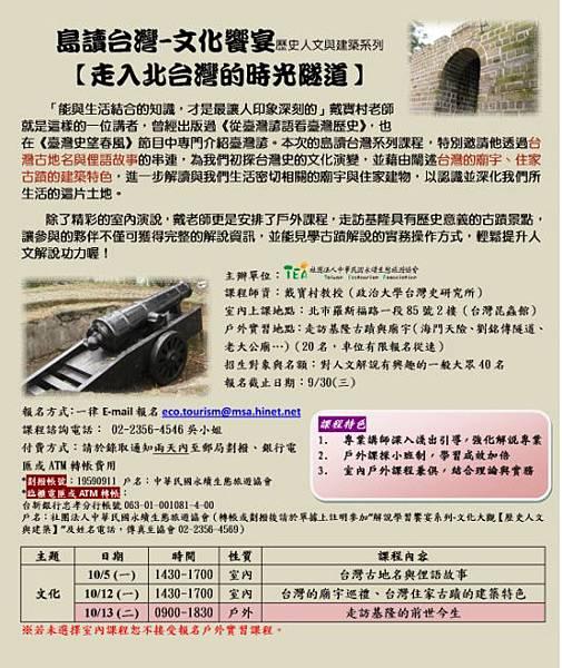 island_reading_culture-550.doc.jpg