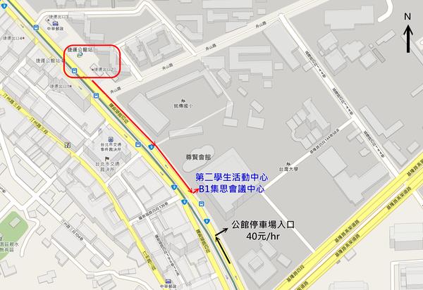 集思會議中心MAP.png