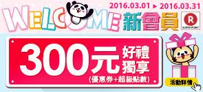 member_01_03.jpg