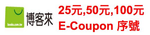 ecoupon8