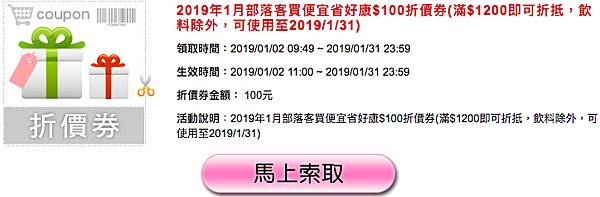 螢幕快照 2019-01-02 上午10.45.23.png