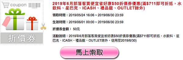 螢幕快照 2019-05-31 下午9.59.10.png