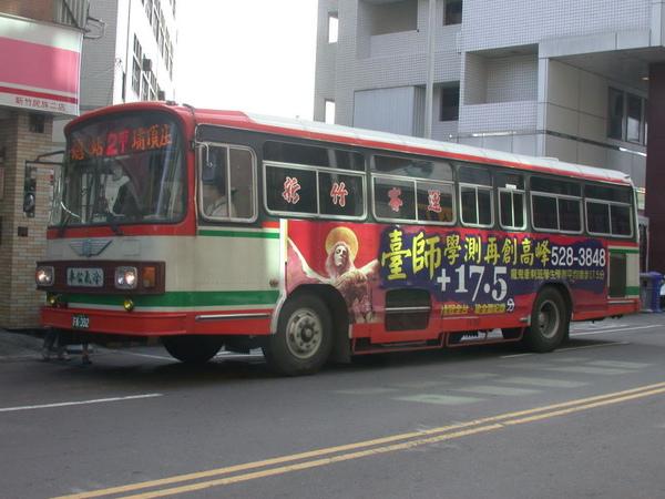 DSCN8050.jpg
