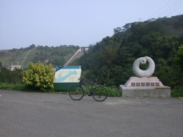 寶山水庫2