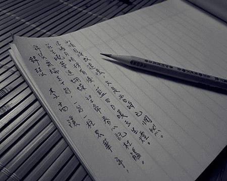 IMG_5419
