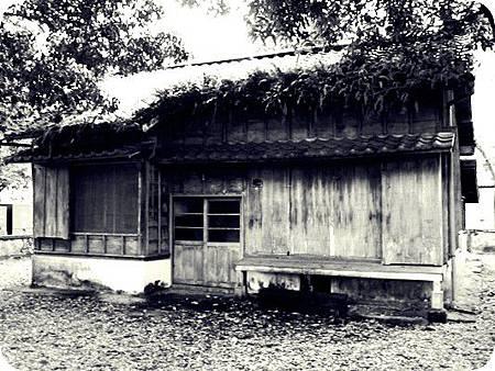 日式校長宿舍