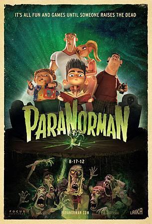 Paranoman-Movie-Poster (1)